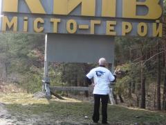 2011 Rainrod Weltweit